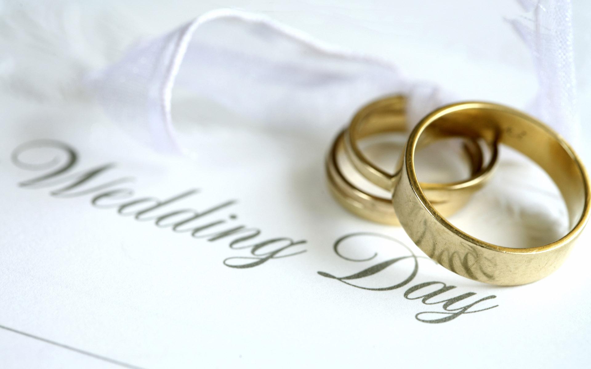 Δεξιώσεις Γάμων